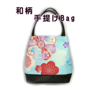 着物柄 手提げバッグ kjb20-4 和柄モダン 梅 着物にも浴衣にも合います 【クリックポスト対応不可】|fukuda-shokado