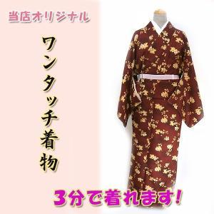 ワンタッチ着物Lサイズ kjwk18-48 巻くだけ簡単  洗える着物 エンジ系 椿 ポリエステル 3分で着れます|fukuda-shokado
