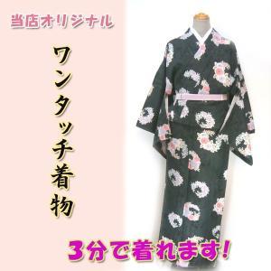ワンタッチ着物Lサイズ kjwk18-51 巻くだけ簡単  洗える着物 黒地 ピンク紫花 ポリエステル 3分で着れます|fukuda-shokado