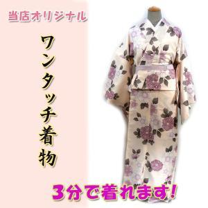 ワンタッチ着物 Lサイズ kjwk20-2l 巻くだけ簡単  洗える着物  薄ピンク系 桜 菊 ポリエステル 3分で着れます|fukuda-shokado