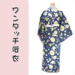 ワンタッチ浴衣kjwy18-3 簡単 3分で着れます 女物夏ゆかた 大人レディース 単品 紺地 麻の葉 桜と梅|fukuda-shokado