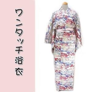 ワンタッチ浴衣kjwy18-4 簡単 3分で着れます 女物夏ゆかた 大人レディース 単品 ピンク紫 流水 梅笹|fukuda-shokado