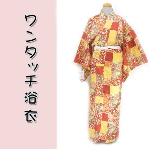 ワンタッチ浴衣kjwy18-5 簡単 3分で着れます 女物夏ゆかた 大人レディース 単品 オレンジ市松 蝶花|fukuda-shokado