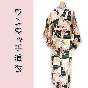 ワンタッチ浴衣kjwy18-7 簡単 3分で着れます 女物夏ゆかた 大人レディース 単品 クリーム黒格子 赤乱菊|fukuda-shokado