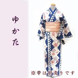 女物綿麻浴衣  kjyw18-4 大人レディース 単品 ゆかた 夏 紺市松 菱形 撫子  fukuda-shokado