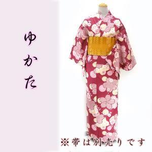 女物夏浴衣 kjyw18-8 大人レディース 単品 綿紅梅 ピンク地 赤疋田桜 fukuda-shokado