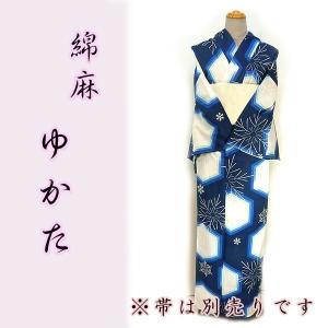 女物綿麻浴衣 kjyw19-17 白ブルー 雪輪 麻混 涼しい 大人レディース 単品 夏 浴衣|fukuda-shokado