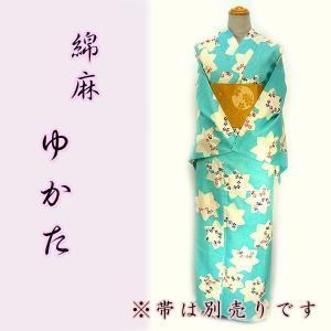 女物綿麻浴衣 kjyw19-20tl  Lサイズ 水色 桔梗 萩 麻混 涼しい 大人レディース 単品 夏 浴衣|fukuda-shokado