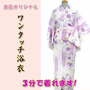 ワンタッチ浴衣kwyw16-8 簡単 3分で着れます 女物夏ゆかた 大人レディース 単品 淡ピンク 矢羽根桜 Mサイズ |fukuda-shokado