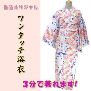 ワンタッチ浴衣kwyw17-2 簡単 3分で着れます 女物夏ゆかた 大人レディース 単品 薄ピンク桜 青花びら Mサイズ |fukuda-shokado