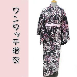 ワンタッチ浴衣kwyw17-5 簡単 3分で着れます 女物夏ゆかた 大人レディース 単品 黒地 大桜 Mサイズ |fukuda-shokado