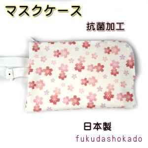 マスクケース 和柄 msc20-2 抗菌加工 マスク保管 仕切りケース 日本製 |fukuda-shokado