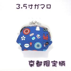 京都限定 3.5寸ガマ口 msc17-12 帆布 舞妓 鳥居 大文字 和柄【クリックポスト不可】|fukuda-shokado