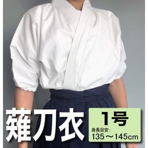 薙刀衣 - なぎなた衣 1号 (ゴム取り換え口有り)|fukudabudogu
