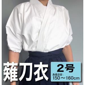 薙刀衣 - なぎなた衣 2号 (ゴム取り換え口有り)