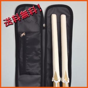 剣道 ファスナー竹刀袋 大きく滑らかに開くので出し入れラクラクの人気商品 <名入れ刺しゅう無料> 送料無料 fukudabudogu