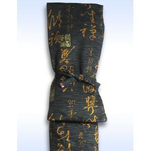 剣道 シャンタン金文字 竹刀袋 略式(3本入れ) 黒色・紺色 fukudabudogu