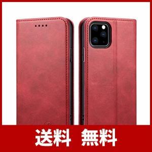 【iPhone 11 Pro 専用 シンプル 手帳ケース】iPhone11 Pro 用手帳型PUレザ...