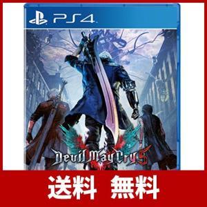 デビル メイ クライ 5 - PS4