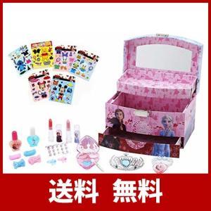 ディズニー プリンセス(Disney Princess)アナと雪の女王2 コスメセット アクセサリーセット キッズ用 子供用 化粧品 メイクアップボッ
