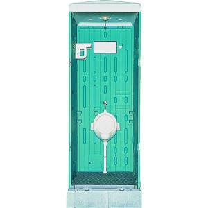 日野 水洗式トイレ男子用  GX-BS 454-8507