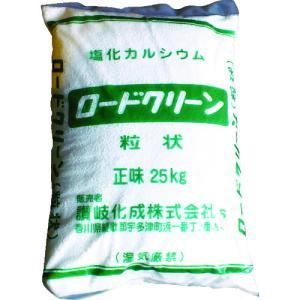 ●メーカー:讃岐化成(株) ●型番:RCG25 ●オレンジブック商品コード:483-6782 ●受注...