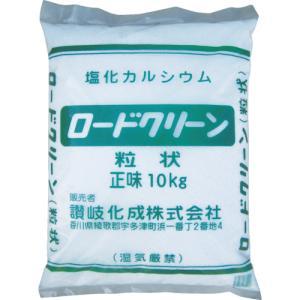 ●メーカー:讃岐化成(株) ●型番:RCG10 ●オレンジブック商品コード:776-2313 ●受注...