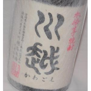 川越 720ml×12本  川越酒造場 芋焼酎 25度[送料無料]|fukudasaketen