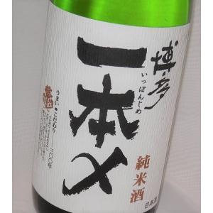繁桝 博多一本〆 純米酒 1800ml×6本 高橋商店 送料無料 [お取り寄せ] fukudasaketen