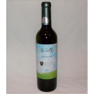 安心院ワイン アルバリーニョ 白 720ml 三和酒類・安心院葡萄酒工房 果実酒 fukudasaketen
