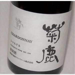 熊本ワイン 菊鹿シャルドネ 750ml 果実酒 [限定] fukudasaketen