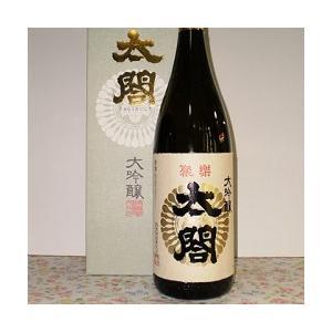 聚楽太閤 大吟醸酒 1800ml 鳴滝酒造の商品画像|ナビ