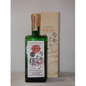 なかむら穣 (穰) 原酒 720ml 中村酒造 芋焼酎 37度 ★ [限定]|fukudasaketen