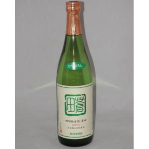 蒼田 秋の生酒 特別純米酒 720ml 喜多屋 [限定流通] (クール便)|fukudasaketen