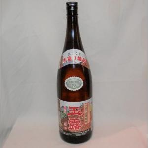 玉露 黒こうじ 1800ml 中村酒造 芋焼酎 25度|fukudasaketen