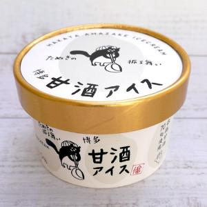 博多 甘酒アイス たぬきの振る舞い 100個 (1ケース) [冷凍]|fukudasaketen