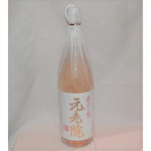 元老院 1800ml 白玉醸造 麦焼酎 25度|fukudasaketen