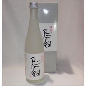鳥飼(とりかい) 720ml 鳥飼酒造 米焼酎 25度 12本セット 送料無料 fukudasaketen