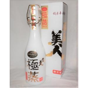 耶馬美人 極蒸 720ml 旭酒造 純米焼酎 25度 [お取り寄せ]|fukudasaketen
