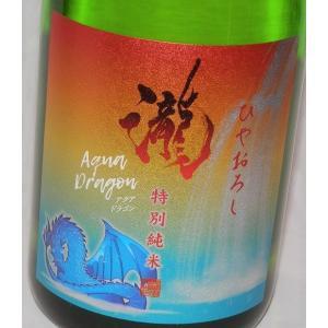 瀧 特別純米 ひやおろし原酒 720ml 鳴滝酒造|fukudasaketen