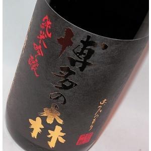 萬代 博多の森 純米吟醸 1800ml×6本 小林酒造 送料無料 [お取り寄せ] fukudasaketen