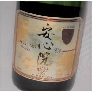 安心院ワイン スパークリングワイン 750ml 三和酒類・安心院葡萄酒工房 果実酒 fukudasaketen