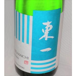 東一 山田錦 純米酒 1800ml×6本 五町田酒造 送料無料 [お取り寄せ] fukudasaketen