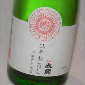 聚楽太閤 七割磨き 純米酒 ひやおろし 720ml 鳴滝酒造|fukudasaketen