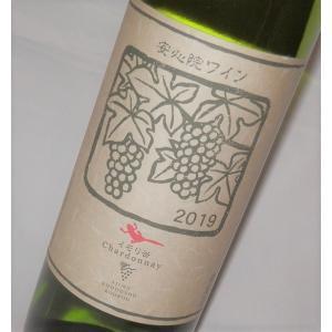 安心院ワイン シャルドネ・イモリ谷 白 720ml 三和酒類・安心院葡萄酒工房 果実酒 fukudasaketen