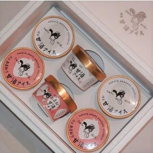 博多 甘酒アイス 3個 あまおう甘酒アイス 3個 ギフトセット 6個入り(85ml×6個)  (冷凍便)|fukudasaketen