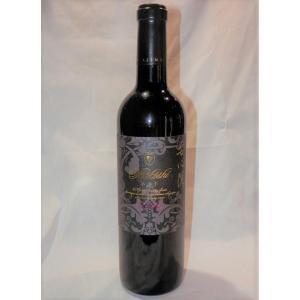 安心院ワイン 小公子(しょうこうし) 赤 720ml 三和酒類・安心院葡萄酒工房 果実酒 fukudasaketen