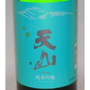 天山 純米吟醸 1800ml×6本 天山酒造 送料無料 [お取り寄せ] fukudasaketen