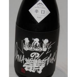 山の壽 山田錦 辛口 純米吟醸 720ml 山の壽 (クール便)|fukudasaketen