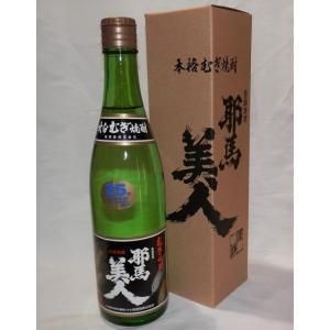 耶馬美人 720ml 旭酒造 麦焼酎 25度|fukudasaketen
